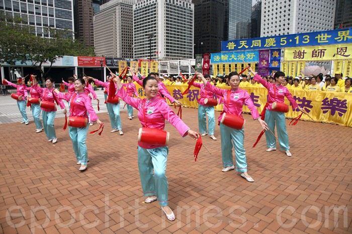 Празднование Всемирного Дня Фалунь Дафа в Гонконге. Май 2014 года. Фото: The Epoch Times