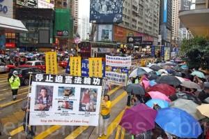 Сотни сторонников духовно-оздоровительной практики Фалуньгун провели в Гонконге мероприятия, посвящённые Всемирному Дню Фалунь Дафа (13 мая). Фото: Великая Эпоха