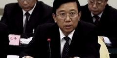 Арестован сторонник бывшего лидера Китая