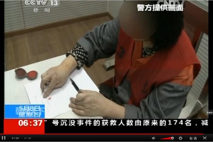 Китайская журналистка Гао Юй «раскаивается» в программе CCTV 8 мая. Фото: скриншот/CCTV