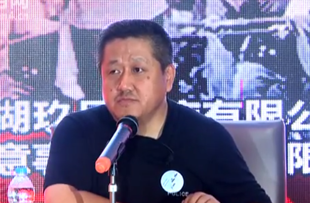 Профессору с крайне левыми взглядами в Китае заткнули рот