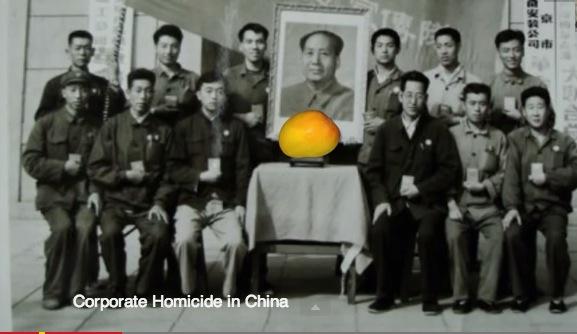 Председатель Мао и чудесный Манго. Фото: screenshot/NTD Television