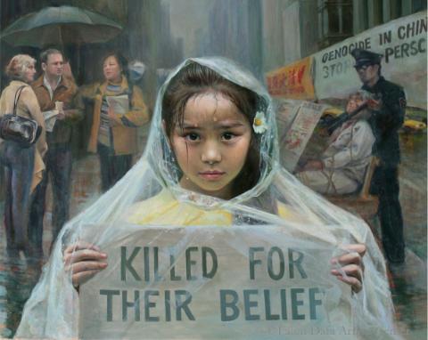 Фрагмент картины «Призыв невинности», 2005 г., Чэнь Сяопин