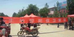 В Китае в результате столкновения крестьян с наёмниками пострадали десятки человек
