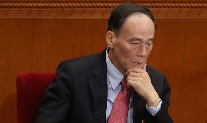 Как работает ловушка для китайских коррупционеров
