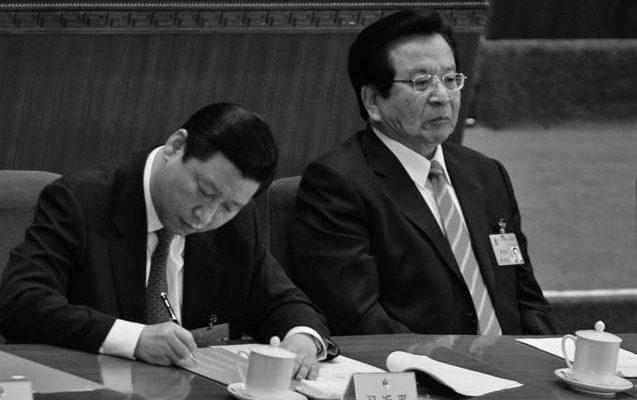 Бывший зампредседателя Китая заключён под домашний арест