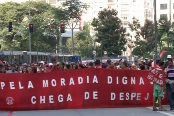 Сан-Паулу, забастовка