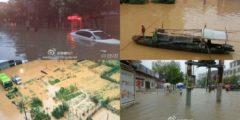 На юге Китая прошли самые сильные за 100 лет ливни