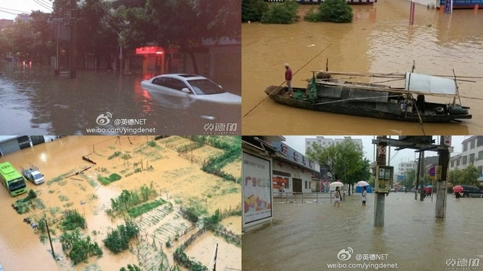 В провинции Гуандун прошли самые сильные ливни за 100 лет. Май 2014 года. Фото с epochtimes.com