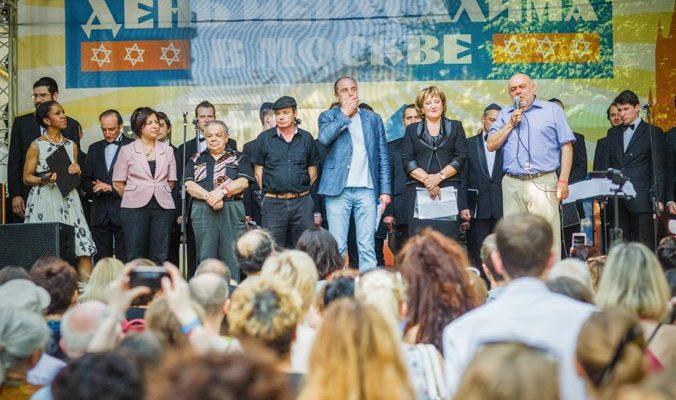Международный День Иерусалима отпраздновали в Москве