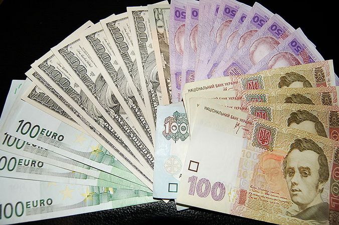 Курсы валют в банках Владивостока.