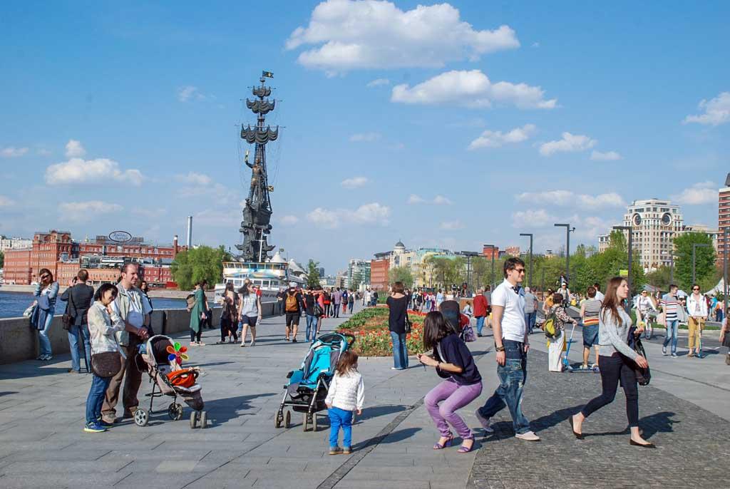 Крымская набережная, Москва. Фото: Юлия Цигун/Великая Эпоха