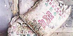 В Китае нашли склад протухших продуктов, пожертвованных после землетрясения