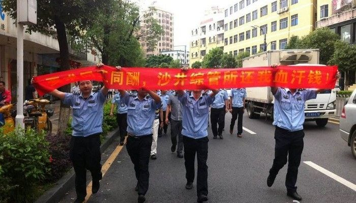 На юге Китая протестуют полицейские