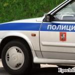 Москва, ограбление