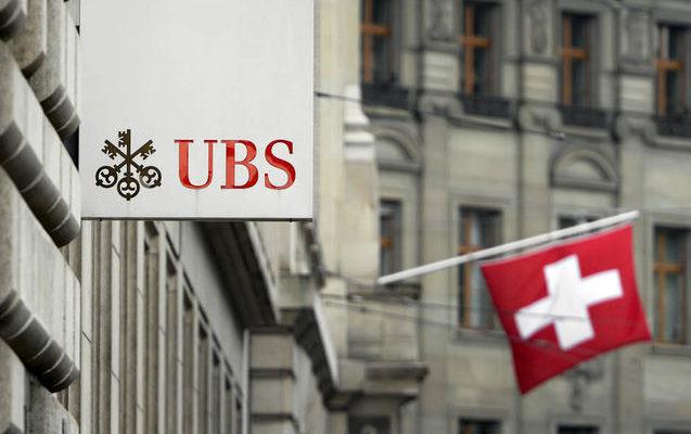 Отмена банковской тайны в Швейцарии обескуражила китайских чиновников