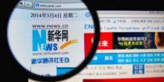 Главный редактор китайского государственного СМИ покончил с собой