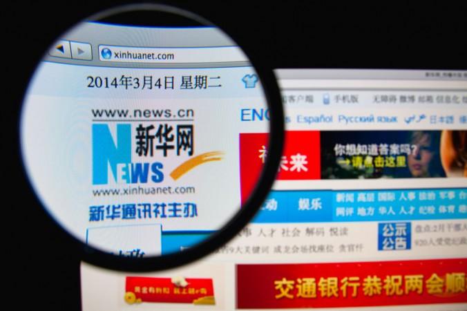 Сайт китайского государственного агентства «Синьхуа». Фото: Shutterstock*