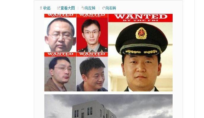 Китай опротестовал американские обвинения