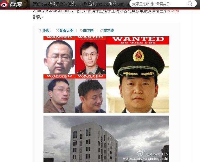 Пять обвиняемых в кибершпионаже и их «место работы» — «блок 61398» в Шанхае. Фото: скриншот/weibo.com
