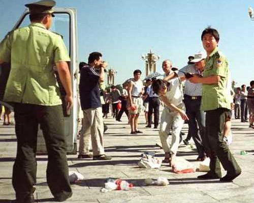 В китайском городе арестовали 16 сторонников Фалуньгун
