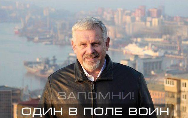 Владимир Жданов: В России осуществляется алкогольный и наркотический геноцид