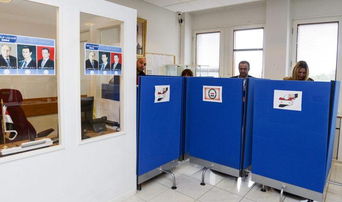 В Сирии стартовали первые демократические выборы президента