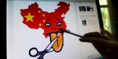 Всекитайская ассоциация юристов запретит адвокатам критиковать власть