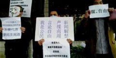 Репортёрам в Китае запретили критиковать чиновников