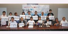 В Гонконге запланировали марш гражданского неповиновения