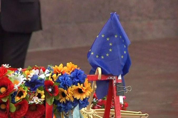 Украина готовится подписать соглашение об ассоциации с ЕС