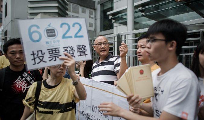 Хакеры атаковали демократические СМИ Гонконга