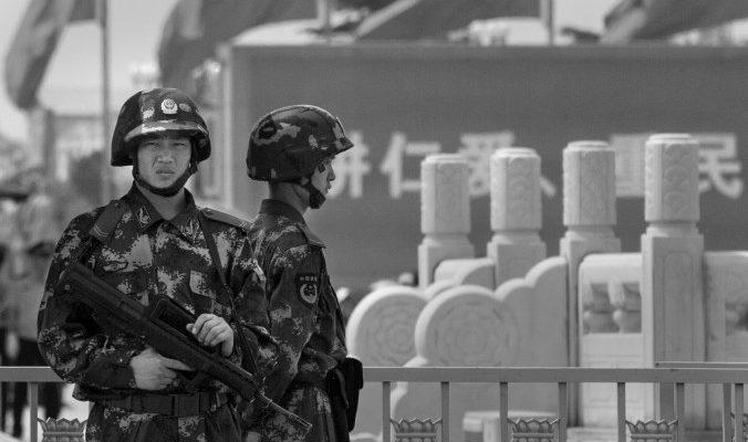 Жители Пекина будут следить друг за другом