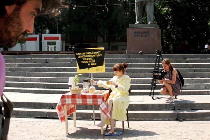 Акция Амнести Интернэшнл 4 июня