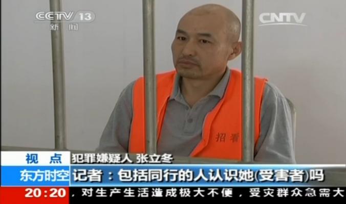 Странное убийство в Китае вызвало вопросы пользователей сети