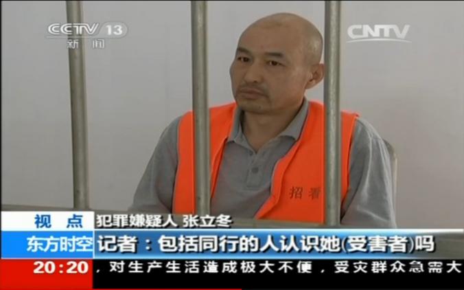 Чжан Дидун — главарь банды, которая убила молодую женщину, даёт интервью Центральному телевидению Китая 31 мая. Чжан и ещё пятеро человек 28 мая избили до смерти женщину в ресторане «Макдональдс» в городе Чжаоюань провинции Шаньдун. Фото: скриншот/CCTV