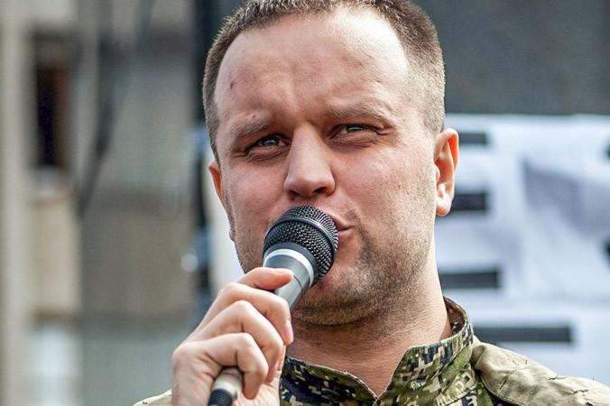 Украина, Донбасс, ДНР