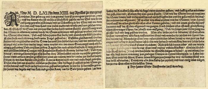Фрагмент новостного текста, написанного Хансом Глазером