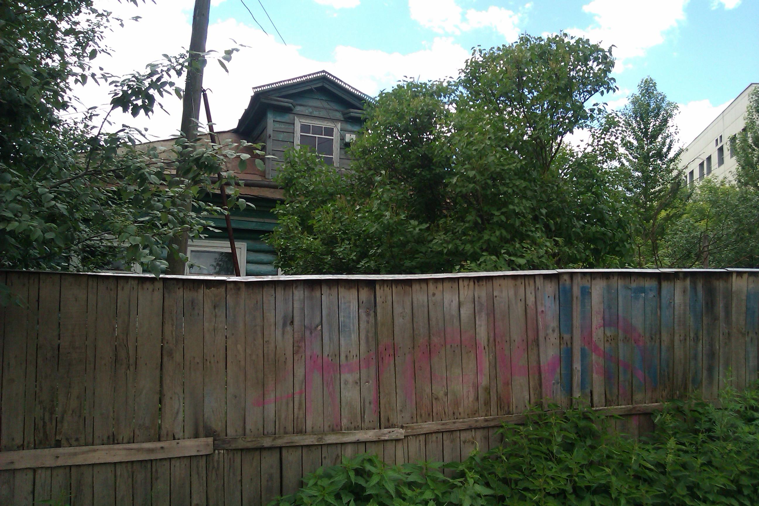 Последний деревенский дом в районе Раменки, Москва. Фото Игорь Андреев/Великая Эпоха