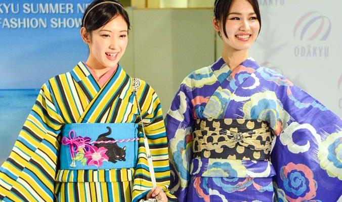 Токио приглашает на выставку моды