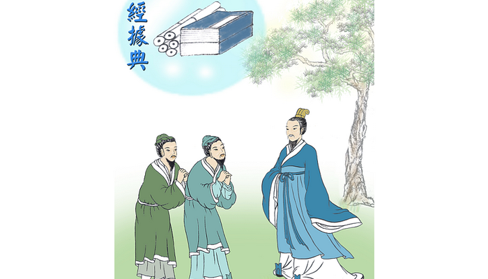 Китайские идиомы: цитировать классиков