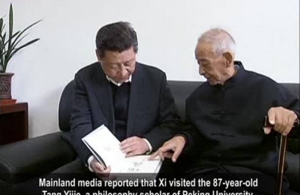 Лидер Китая изменил отношение к бойне на Тяньаньмэнь