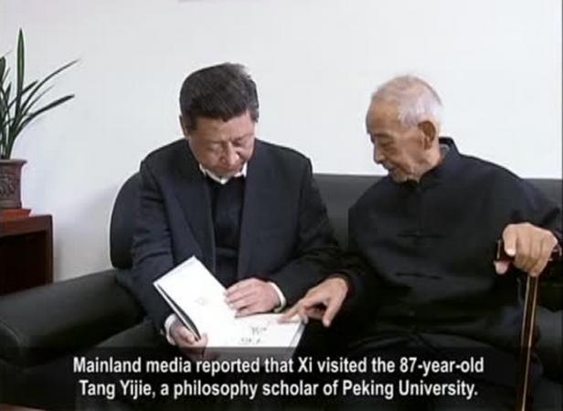 Китайский лидер Си Цзиньпин беседует с Тан Ицзе в Пекинском университете 4 мая. Тан Ицзе был известным сторонником студенческого движения в 1989 году. Фото: скриншот/ntdtv.com