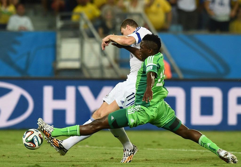 Футбол, чемпионат мира, Бразилия