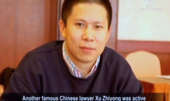 Китайские адвокаты выступили с обращением о взаимной поддержке перед лицом репрессий