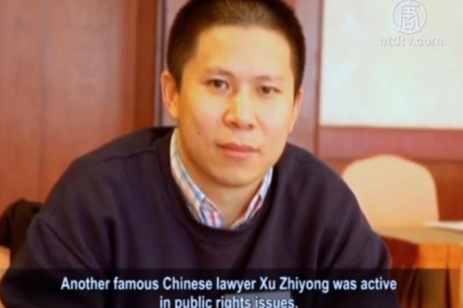 Китайский адвокат Сюй Чжиюн сейчас добивается справедливости, после незаконного ареста в Китае. Фото: скриншотот/телевидение NTD