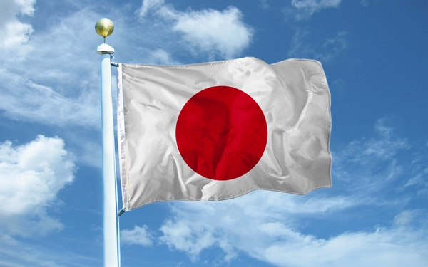 КНДР, ракеты, Япония, протест