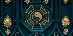 Три древнекитайские концепции, подтверждённые современной физикой