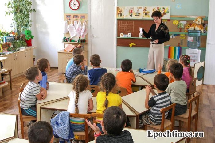 Москва, детские сады, школы