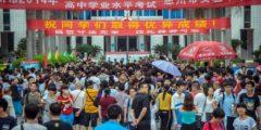 Китайские студенты отказываются от национального ЕГЭ в пользу американского